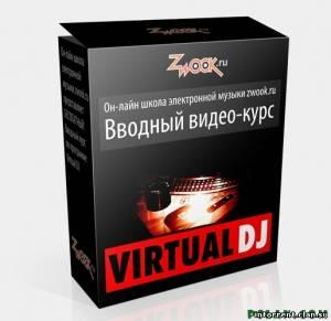 Dxtbmp Gratis Downloaden